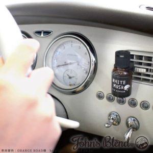 車の芳香剤、どこに置くのが一番効果的なのか